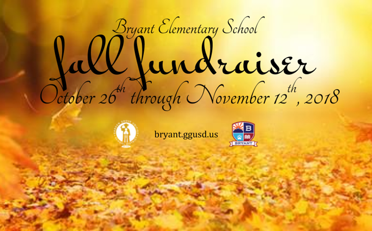 Cherrydale Fall Fundraiser - article thumnail image